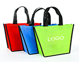 What Do You Need To Know About Non Woven Tote Bags?